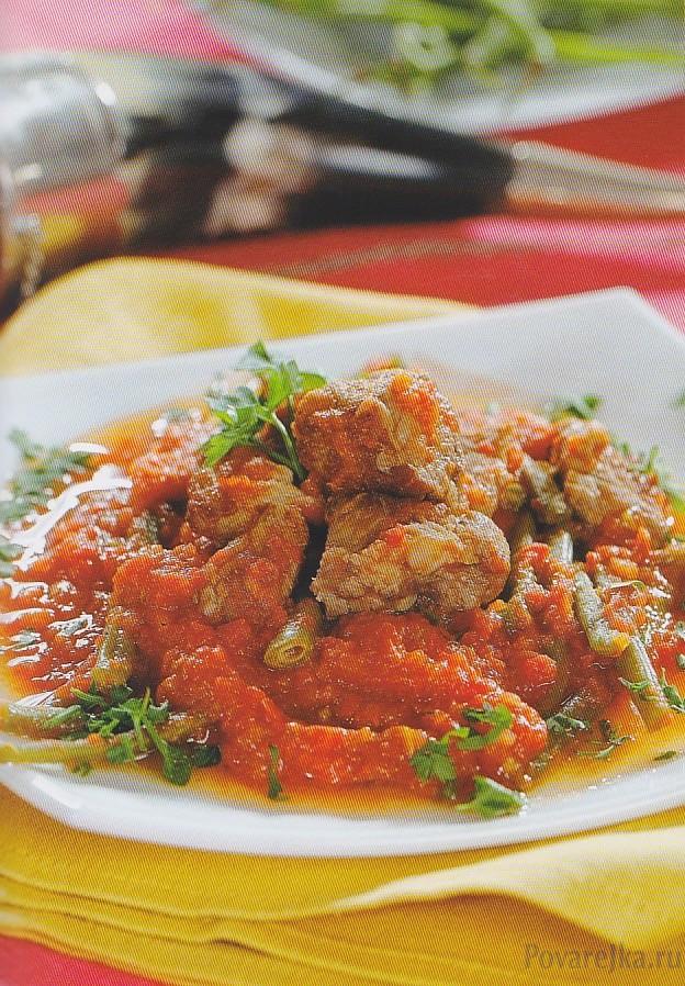 Рецепт мяса со стручковой фасолью